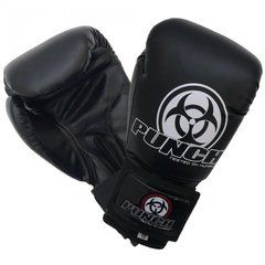 Punch Urban Boxing Gloves 10oz
