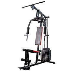 Armortech Home Gym G9 150lbs