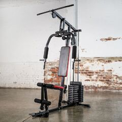 Home Gym & Treadmill Cardio Package