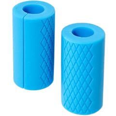 Armortech Fat Grips (Pair)