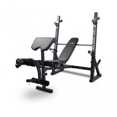 Bodyworx CX857WB Deluxe Weight Bench